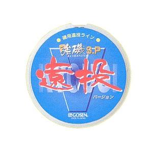 ゴーセン(GOSEN)強磯スペシャル遠投V