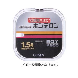 ゴーセン(GOSEN) ハリスホンテロン GS-260N ハリス50m