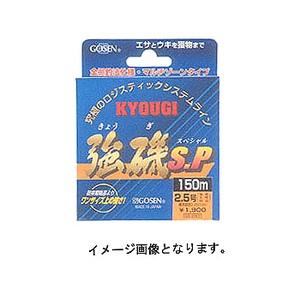 ゴーセン(GOSEN) 強磯スペシャル GS-296Y 磯用150m
