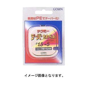 ゴーセン(GOSEN) テクミーテーパーちから糸16m・2本巻 GT-490P