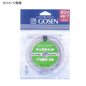 ゴーセン(GOSEN)キングポイント20m