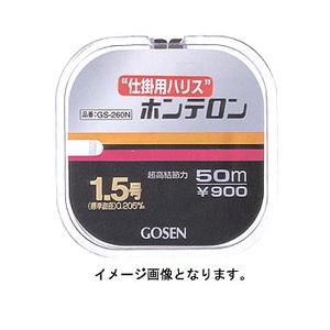 ゴーセン(GOSEN) ハリスホンテロン 1.5号 黄緑 GS-260Y