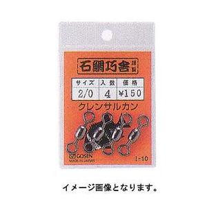 ゴーセン(GOSEN) クレンサルカン IN-10 イシダイ&クエ用品