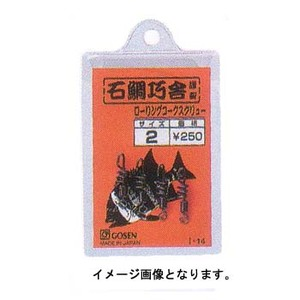 ゴーセン(GOSEN) ローリングコークスクリュー IN-14 イシダイ&クエ用品