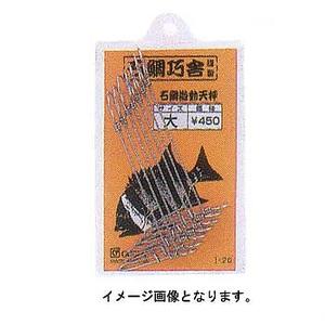 ゴーセン(GOSEN) 遊動天秤 IN-20M