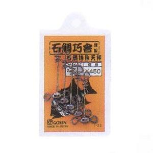 ゴーセン(GOSEN) 特殊天秤 IN-22 イシダイ&クエ用品