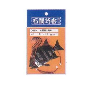 ゴーセン(GOSEN) 石鯛仕掛鈎(アラミド) ICN-10 イシダイ&クエ用品