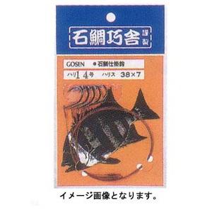 ゴーセン(GOSEN) 石鯛仕掛鈎 ICN-30 イシダイ&クエ用品