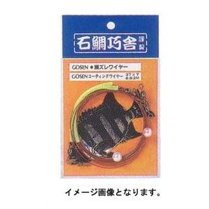 ゴーセン(GOSEN) 瀬ズレワイヤー仕掛 ICN-50 イシダイ&クエ用品