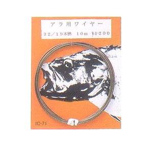 ゴーセン(GOSEN) アラ用ワイヤー IWN-40 イシダイ&クエ用品
