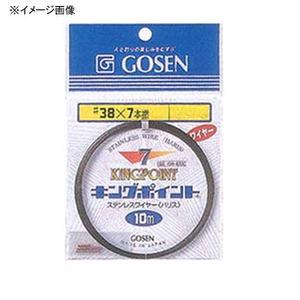 ゴーセン(GOSEN) キングポイント(7本撚・ハリス用) GWN-820C イシダイ&クエ用品