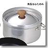 ユニフレーム(UNIFLAME) fan5 DX 片手鍋ふた
