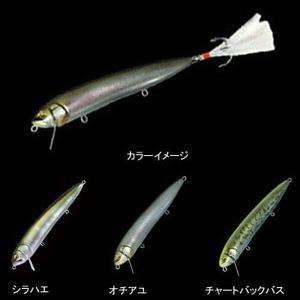メガバス(Megabass) New DO-RUM LG1A011401D1 ミノー