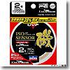 UVF磯センサー+Si 150m 2.5号 ショッキングピンク