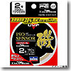 ダイワ(Daiwa) UVF磯センサー+Si 250m 5.0号 ショッキングピンク