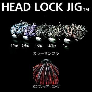 デプス(Deps) HEAD LOCK JIG(ヘッドロックジグ) 1oz #26 ファイヤーエッジ
