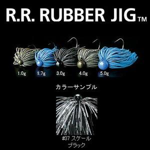 デプス(Deps) R.R. RUBBER JIG(ダブルアール・ラバージグ)