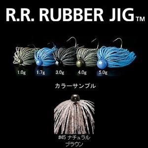 デプス(Deps) R.R. RUBBER JIG(ダブルアール・ラバージグ) スモールラバージグ