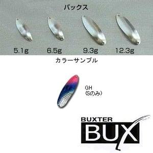 アングラーズシステム BUX(バックス) 9.3g GH 006BX93GH