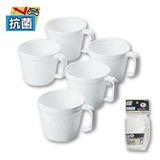 キャプテンスタッグ(CAPTAIN STAG) 抗菌スタッキングカップ230ml5個組 M-9512 メラミン&プラスティック製カップ
