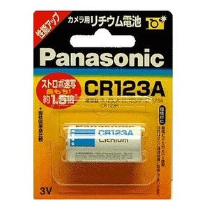 ナショナル(National) リチュウム電池 CR123A CR123AW