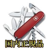 VICTORINOX(ビクトリノックス) 【国内正規品】クライマー 13703 ツールナイフ