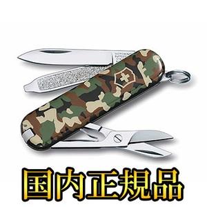 VICTORINOX(ビクトリノックス) 【国内正規品】 クラシック 0622394 ツールナイフ