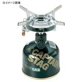 キャプテンスタッグ(CAPTAIN STAG) オーリック小型ガスバーナーコンロ M-7900 ガス式