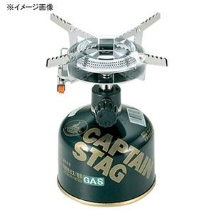 キャプテンスタッグ(CAPTAIN STAG) オーリック小型ガスバーナーコンロ(ケース付き) M-7900 ガス式