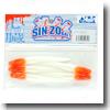 SIN-ZOベイト 4インチ レッドヘッド