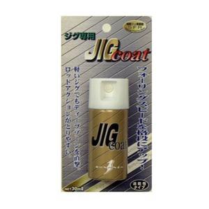 ボナンザ ジグコート BN07502 コーティング剤