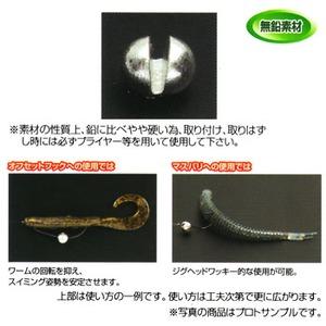 カツイチ(KATSUICHI) プラスシンカー 1/48