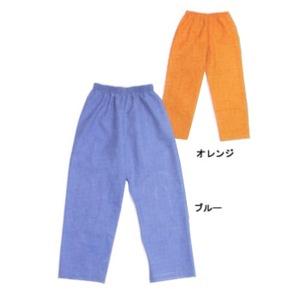 【送料無料】EBISU RA-99 ズボン LL ブルー 099031