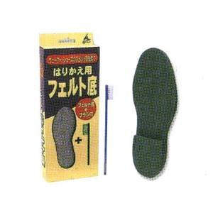 阪神素地 F-04 替フェルト 040002