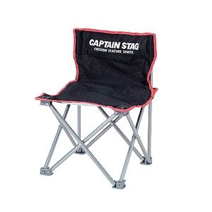 キャプテンスタッグ(CAPTAIN STAG) ジュール コンパクトチェア(ミニ) ブラック M-3863