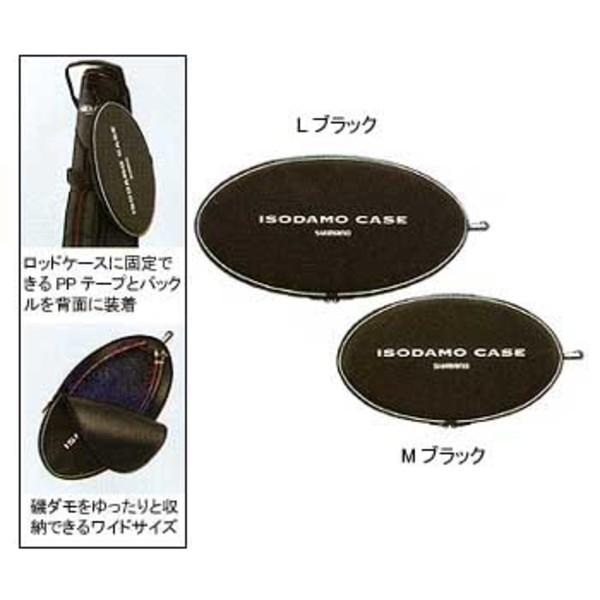 シマノ(SHIMANO) BK-091F 磯ダモケース(4つ折りタイプ) BK-091F ブラック M 磯タモ&パーツ