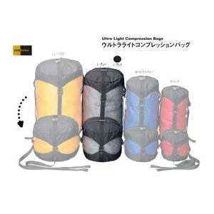 イスカ(ISUKA) ウルトラライトコンプレッションバッグ L グレー 339322