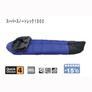 【送料無料】イスカ(ISUKA) スーパースノートレック1500 -15度 ロイヤルブルー 123212