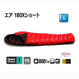 【送料無料】イスカ(ISUKA) エア 180X ショート レッドxブラック 137519