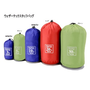 イスカ(ISUKA) ウェザーテック スタッフバッグ 3L 353102 スタッフバッグ&ストリージバッグ