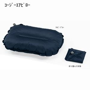 イスカ(ISUKA) コージーエアピロー