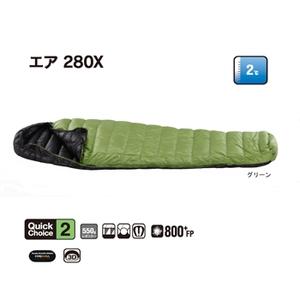 【送料無料】イスカ(ISUKA) エア 280X 2度 グリーン 148602
