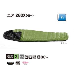 【送料無料】イスカ(ISUKA) エア 280X ショート 2度 グリーン 148702