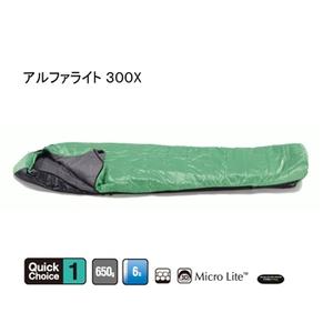 【送料無料】イスカ(ISUKA) アルファライト 300 X グリーン 105602