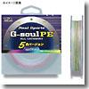 リアルスポーツ G-soul PE 200m 7LB/0.5号 5色バージョン