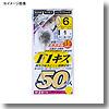 がまかつ(Gamakatsu) 糸付 F1キス 50本
