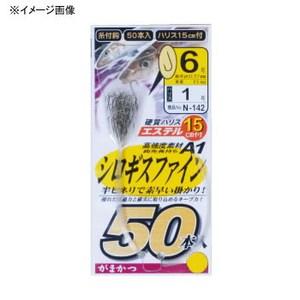 がまかつ(Gamakatsu)糸付 シロギスファイン 50本