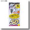 がまかつ(Gamakatsu) 糸付 シロギスファイン 50本