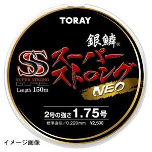 東レインターナショナル(TORAY) 銀鱗 スーパーストロングNEO