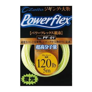 オーナー針 パワーフレックス PF-01